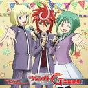 CD V.A. / Vanguard Best Album 3 『カードファイト!! ヴァンガードG』主題歌集I[ブシロードミュージック]《発売済・在庫品》