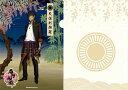 刀剣乱舞-ONLINE- 和紙ファイル 第三弾 大倶利伽羅[ケンエレファント]《取り寄せ※暫定》