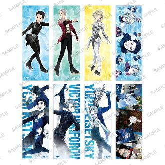ユーリ!!! on ICE ロングポスターコレクション 8個入りBOX(Yuri on Ice - Long Poster Collection 8Pack BOX(Released))