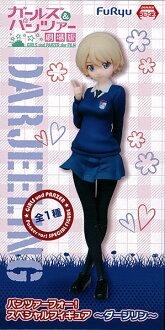 Girls und Panzer - Panzer Vor! Special Figure -Darjeeling- (Game-prize)(Released)(ガールズ&パンツァー パンツァーフォー! スペシャルフィギュア ~ダージリン~(プライズ))
