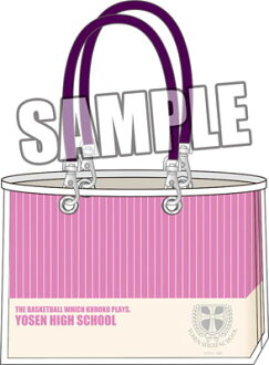 Kuroko's Basketball - System Tote Bag: Yosen(Released)(黒子のバスケ システムトートバッグ「陽泉」)