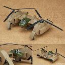 Toy-rbt-4191