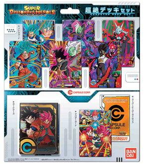 Super Dragon Ball Heroes - Chouzetsu Deck Set Pack(Released)(スーパードラゴンボールヒーローズ 超絶デッキセット パック)
