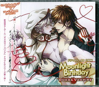 "CD Omega Vampire Drama CD Series vol.1 Hakurou Hen ""Moonlight Birthday"" / Manaka Sawa' Yuma Aoi' other(Back-order)(CD オメガヴァンパイア ドラマCDシリーズ vol.1 白狼編 『Moonlight Birthday』 / 佐和真中、蒼井夕真 他)"