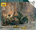 1/72 ドイツPAK36対戦車砲セット プラモデル(再販)[ズベズダ]《取り寄せ※暫定》