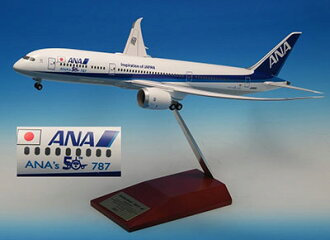 1/200 787-9 JA882A ANA's 50th 787 Snap Fit Model (Wifi Radome' w/Gear) Miyazawa Models Limited Distribution(Released)(1/200 787-9 JA882A ANA's 50th 787 スナップフィットモデル(Wifi レドーム・ギアつき) 宮沢模型流通限定)
