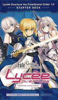 【特典】リセ Lycee オーバーチュア Ver. Fate/Grand Order 1.0 スターターデッキ 5パック入りBOX([Bonus] Lycee Overture Ver. Fate/Grand Order 1.0 Starter Deck 5Pack BOX(Released))