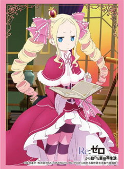 "Bushiroad Sleeve Collection High Grade Vol.1187 Re:ZERO -Starting Life in Another World- ""Beatrice"" Pack(Released)(ブシロードスリーブコレクション ハイグレード Vol.1187 Re:ゼロから始める異世界生活『ベアトリス』 パック)"