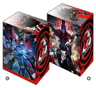 "Bushiroad Deck Holder Collection V2 Vol.133 ""Persona 5""(Released)(ブシロードデッキホルダーコレクションV2 Vol.133 『ペルソナ5』)"