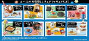 Moomin Homestyle Dishes 楽しい食卓 8個入りBOX(再販)[リーメント]《発売済・在庫品》