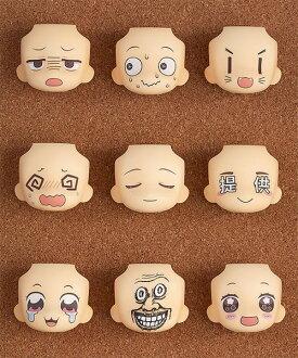 Nendoroid More - Face Swap 02 9Pack BOX(Released)(ねんどろいどもあ とりかえっこフェイス02 9個入りBOX)