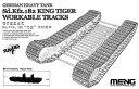 1/35 ドイツ重戦車 キングタイガー 可動式履帯[MENG Model]《発売済・在庫品》