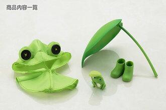 キューポッシュえくすとら 雨の日セット(かえる)(Cu-poche Extra - Rainy Day Set (Frog)(Back-order))