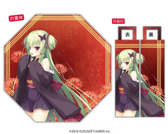 Senren Banka - - Ori-ITAGASA Umbrella: (Folding Ita Umbrella): Murasame(Released)(千恋*万花 ムラサメ 折ITAGASA)