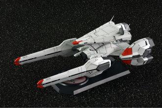 "Hyper Construction Kit HCK-01 1/1500 Martian Successor Nadesico: Nadesico Class 1st Ship ""Nadesico"" Plastic Model(Released)(ハイパーコンストラクションキット HCK-01 1/1500 機動戦艦ナデシコ ナデシコ級一番艦『ナデシコ』 プラモデル)"