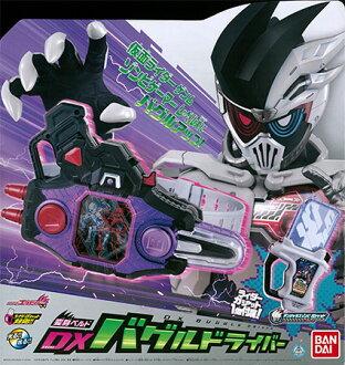 Kamen Rider Ex-Aid - Henshin Belt DX Bugle Driver(Released)(仮面ライダーエグゼイド 変身ベルト DXバグルドライバー)