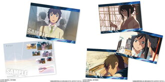 Your Name - Visual Collection 20Pack BOX (CANDY TOY)(Released)(君の名は。ヴィジュアルコレクション 20個入りBOX (食玩))