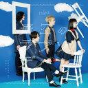 CD fhana / TVアニメ『小林さんちのメイドラゴン』OP主題歌「青空のラプソディ」 アーティスト盤[ランティス]《取り寄せ※暫定》