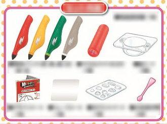 3Dドリームアーツペン 食品サンプルセット(4本ペン)(3D Dream Arts Pen - Food Sample Set (Set of 4 Pens)(Back-order))