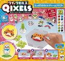 Toy-006320