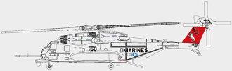 """アヴィエーションファイターズ 1/144 Vol.012 Sikorsky CH-53E SUPER STALLION """"Warhouse"""" YJ50(Aviation Fighters 1/144 Vol.012 Sikorsky CH-53E SUPER STALLION """"Warhouse"""" YJ50(Released))"""