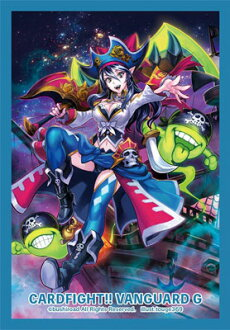 """ブシロードスリーブコレクション ミニ Vol.270 カードファイト!! ヴァンガードG『星影の吸血姫 ナイトローゼ』 パック(Bushiroad Sleeve Collection Mini Vol.270 Cardfight!! Vanguard G """"Vampire Princess of Starlight' Nightrose"""" Pack(Released))"""