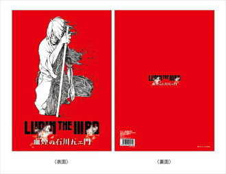 LUPIN THE IIIRD Chikemuri no Ishikawa Goemon - Notebook: Red(Released)(LUPIN THE IIIRD 血煙の石川五ェ門 ノート レッド)