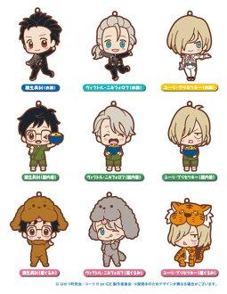 ユーリ!!! on ICE ちょこかわラバーストラップ 9個入りBOX(Yuri on Ice - ChokoKawa Rubber Strap 9Pack BOX(Released))