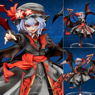 Touhou Project - Remilia Scarlet [Koumajou Densetsu Ver.] Event Limited Extra Color 1/8 Complete Figure(Released)(東方Project レミリア・スカーレット 紅魔城伝説版 イベント限定エクストラカラー 1/8 完成品フィギュア)
