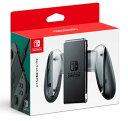Nintendo Switch Joy-Con充電グリップ[任天堂]《発売済・在庫品》