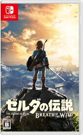 Nintendo Switch ゼルダの伝説 ブレス オブ ザ ワイルド[任天堂]【送料無料】《発売済・在庫品》