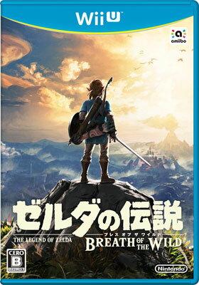 WiiU ゼルダの伝説 ブレス オブ ザ ワイルド[任天堂]【送料無料】《発売済・在庫品》