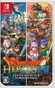 Nintendo Switch ドラゴンクエストヒーローズI・II for Nintendo Switch[スクウェア・エニックス]【送料無料】《発売済・在庫品...