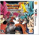 【特典】3DS ドラゴンボールヒーローズ アルティメットミッションX[バンダイナムコ]《発売済・在庫品》