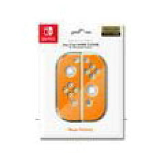 Joy-Con HARD COVER for Nintendo Switch / Orange(Released)(Joy-Con HARD COVER for Nintendo Switch オレンジ)