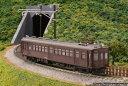 Rail-21916