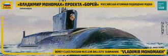 1/350 Borey-class Nuclear Submarine Vladimir Monomakh Plastic Model(Released)(1/350 ボレイ型原子力潜水艦 ウラジミール・モノマーフ プラモデル)