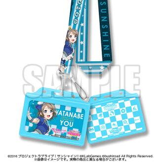 ラブライブ!サンシャイン!! メンバーネックストラップ(カードケース付) 曜(Love Live! Sunshine!! - Member Neck Strap (w/Card Case): You(Released))
