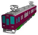 Rail-22884