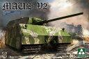 1/35 マウス V2 WWII ドイツ超重戦車 プラモデル[TAKOM]《発売済・在庫品》