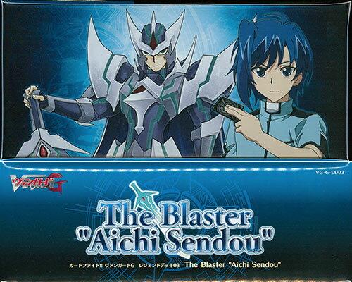"""カードファイト!! ヴァンガードG レジェンドデッキ第3弾 The Blaster """"Aichi Sendou""""[ブシロード]【送料無料】《発売済・在庫品》"""