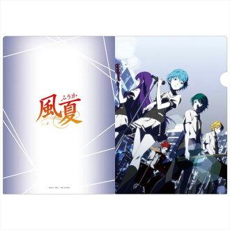 風夏 クリアファイル B(Fuuka - Clear File: B(Released))