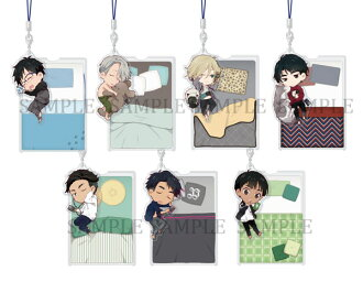 Yuri on Ice - Oyasumi Acrylic Strap 7Pack BOX(Released)(ユーリ!!! on ICE おやすみアクリルストラップ 7個入りBOX)