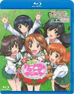 BD ガールズ&パンツァー 第2次ハートフル・タンク・ディスク(Blu-ray Disc)(BD Girls und Panzer 2nd Heartful Tank Disc(Released))