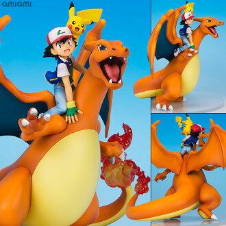 G.E.M.シリーズ ポケットモンスター サトシ&ピカチュウ&リザードン 完成品フィギュア(G.E.M. Series - Pokemon: Ash Ketchum & Pikachu & Charizard Complete Figure(Released))