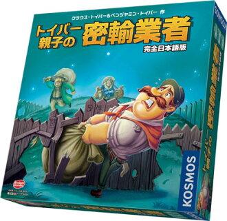 Board Game - Smugglers Completely Japanese Version(Released)(ボードゲーム トイバー親子の密輸業者 完全日本語版)