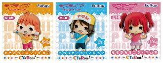 Love Live! Sunshine!! MochiPuchi Mini Figure -CYaRon!- 3Type Set (Game-prize)(Released)(ラブライブ!サンシャイン!! もちぷちミニフィギュア~CYaRon!~ 3種セット(プライズ))