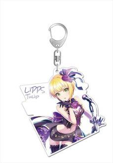 アイドルマスター シンデレラガールズ デカアクリルキーホルダー 宮本フレデリカ LiPPSver.(THE IDOLM@STER Cinderella Girls - Deka Acrylic Keychain: Frederica Miyamoto LiPPS ver.(Back-order))