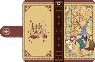 Little Witch Academia - Book-style Smartphone Case(Released)(リトルウィッチアカデミア 手帳型スマホケース)