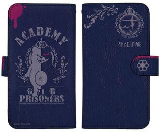 ニューダンガンロンパV3 みんなのコロシアイ新学期 才囚学園 手帳型スマホケース(Danganronpa V3: Killing Harmony - Book-style Smartphone Case: Saishuu Gakuen(Released))